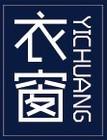 衣窗服饰logo