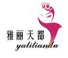 雅丽天都logo