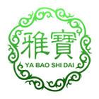 雅宝时代logo