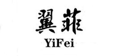 翼菲logo