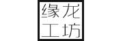 缘龙logo