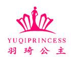 羽琦公主logo