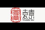 袁素logo