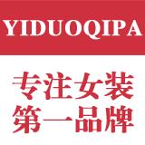 衣朵奇葩logo