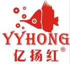 亿扬红logo