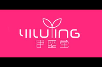 伊露莹logo