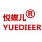 悦蝶儿logo