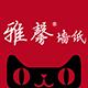 雅馨墙纸logo