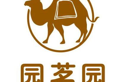 园茗园logo