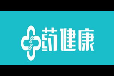 药健康大药房logo