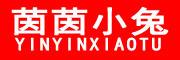 茵茵小兔logo