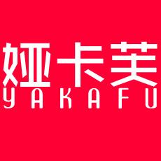 娅卡芙logo