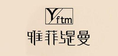 雅菲缇曼logo