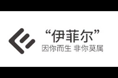 伊菲尔logo