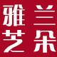 雅芝兰朵logo