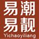 易潮易靓logo