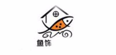 鱼饰logo