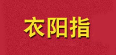 衣阳指logo