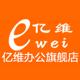 亿维办公logo