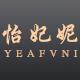 怡妃妮logo