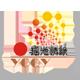 瑶池情缘logo