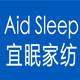 宜眠logo