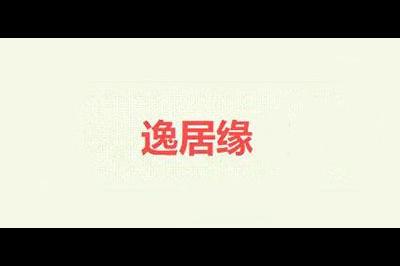 逸居缘logo