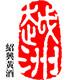 越洲logo