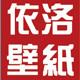 依洛logo