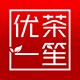 优茶一笙logo