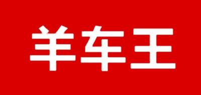 羊车王logo