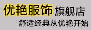 优艳logo