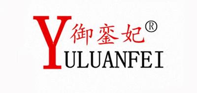 御銮妃logo