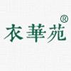 衣华苑logo