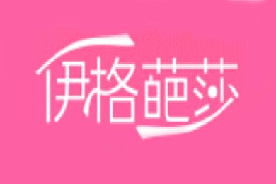 伊格葩莎logo