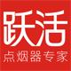 跃活logo