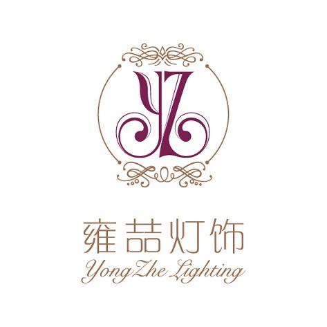 雍喆家居logo