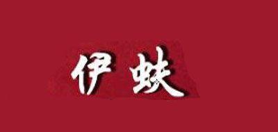 伊蚨logo