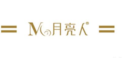 月亮人logo