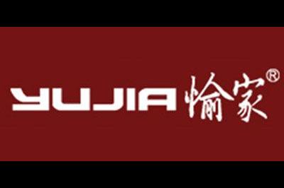 愉家logo