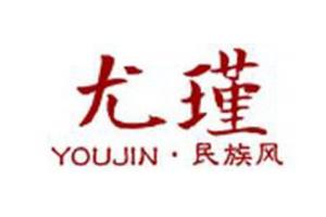 尤瑾logo