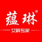蕴琳logo