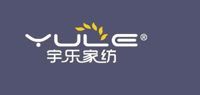 宇乐家纺logo