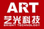 艺光logo