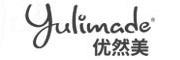 优然美logo