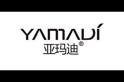 亚玛迪logo