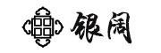 银阔logo