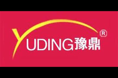 豫鼎logo