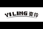 奕伶logo