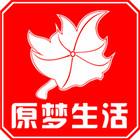 原梦生活logo
